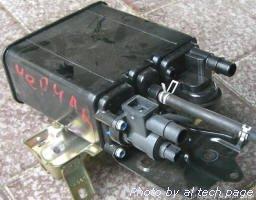 Fuel System Diagnostics